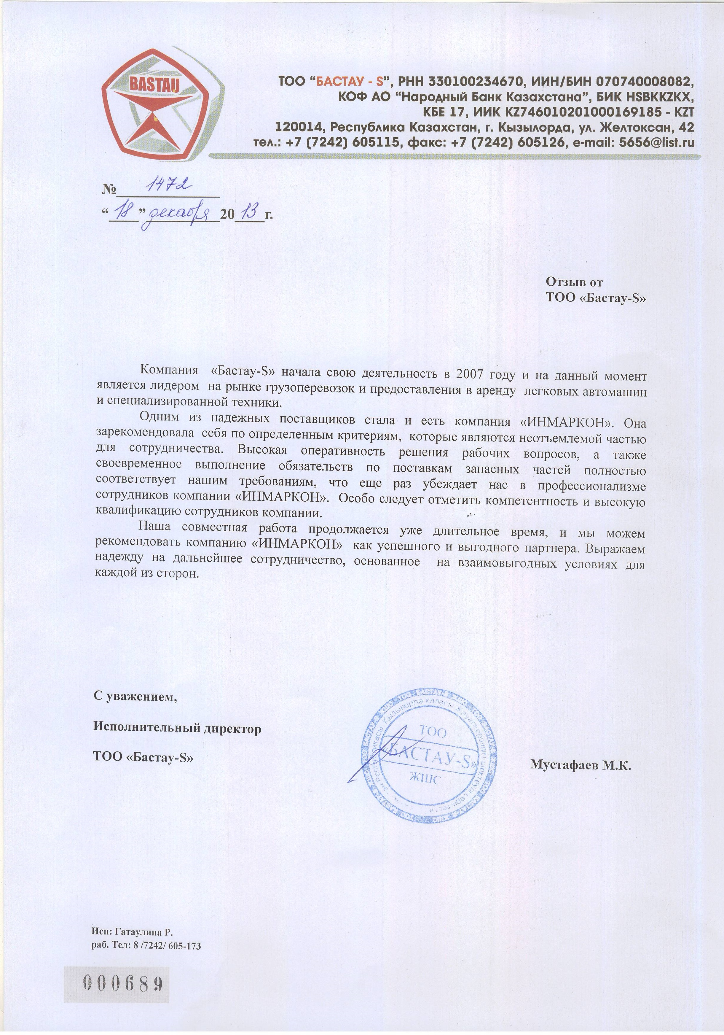 0 ставка ндс при экспорте в казахстан